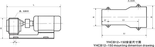 途安油泵电路图