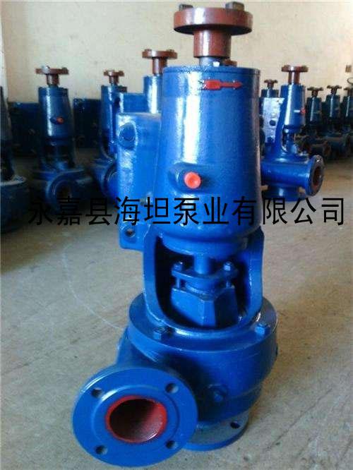 BA型清水泵