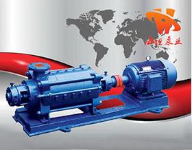 卧式多级离心泵TSWA型