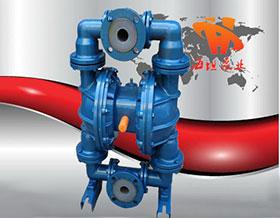 衬氟气动隔膜泵 -亚洲城88-亚洲城CA88入口【唯一首选平台】QBYF系列
