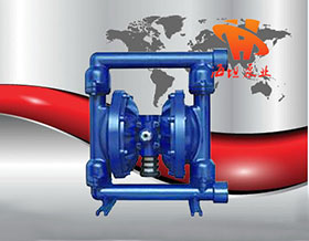 铸铁气动隔膜泵 -亚洲城88-亚洲城CA88入口【唯一首选平台】QBY型