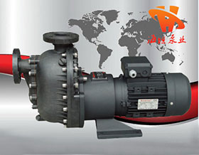 ZBF型塑料自吸磁力泵