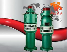 充油式潜水电泵QY型