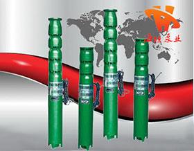 井用潜水泵(深井泵)QJ型