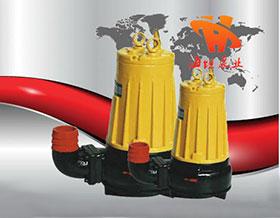 撕裂式潜水泵AS型