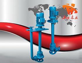 YWP型304不锈钢液下式排污泵
